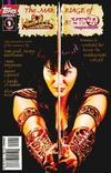 Cover Thumbnail for The Marriage of Hercules and Xena (1998 series) #1