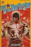 Cover for Fist of the North Star (Viz, 1989 series) #2