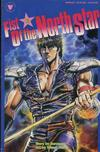 Cover for Fist of the North Star (Viz, 1989 series) #3