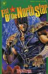 Cover for Fist of the North Star (Viz, 1989 series) #4