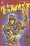 Cover for Fist of the North Star (Viz, 1989 series) #8