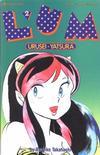 Cover for Lum: Urusei Yatsura (Viz, 1989 series) #2