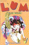 Cover for Lum: Urusei Yatsura (Viz, 1989 series) #5