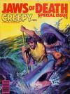 Cover for Creepy (Warren, 1964 series) #101