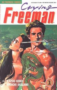 Cover Thumbnail for Crying Freeman (Viz, 1989 series) #1