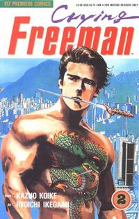 Cover Thumbnail for Crying Freeman (Viz, 1989 series) #2