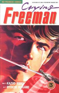Cover Thumbnail for Crying Freeman (Viz, 1989 series) #3