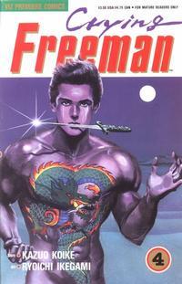 Cover Thumbnail for Crying Freeman (Viz, 1989 series) #4