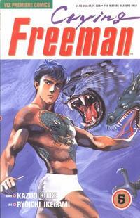 Cover Thumbnail for Crying Freeman (Viz, 1989 series) #5