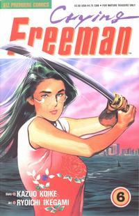 Cover Thumbnail for Crying Freeman (Viz, 1989 series) #6