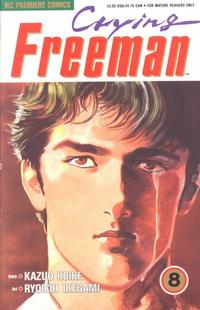 Cover Thumbnail for Crying Freeman (Viz, 1989 series) #8