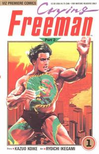 Cover Thumbnail for Crying Freeman Part 2 (Viz, 1990 series) #1