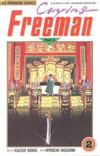 Cover Thumbnail for Crying Freeman Part 2 (Viz, 1990 series) #2
