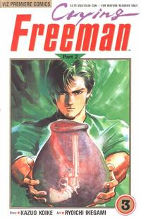 Cover Thumbnail for Crying Freeman Part 2 (Viz, 1990 series) #3