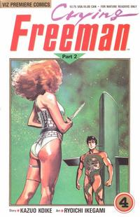 Cover Thumbnail for Crying Freeman Part 2 (Viz, 1990 series) #4