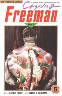 Cover Thumbnail for Crying Freeman Part 2 (Viz, 1990 series) #5