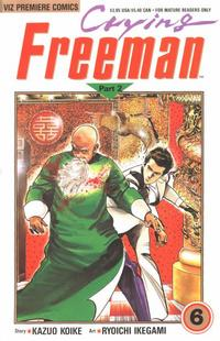 Cover Thumbnail for Crying Freeman Part 2 (Viz, 1990 series) #6
