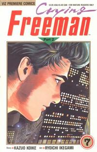 Cover Thumbnail for Crying Freeman Part 2 (Viz, 1990 series) #7