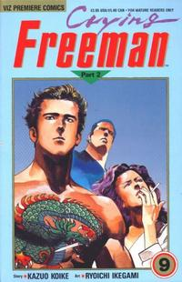 Cover Thumbnail for Crying Freeman Part 2 (Viz, 1990 series) #9