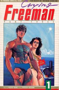 Cover Thumbnail for Crying Freeman Part 3 (Viz, 1991 series) #1