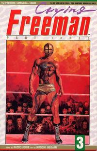 Cover Thumbnail for Crying Freeman Part 3 (Viz, 1991 series) #3