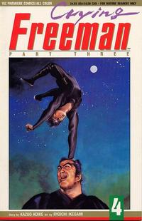 Cover Thumbnail for Crying Freeman Part 3 (Viz, 1991 series) #4