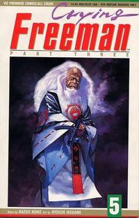 Cover Thumbnail for Crying Freeman Part 3 (Viz, 1991 series) #5