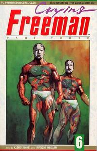 Cover Thumbnail for Crying Freeman Part 3 (Viz, 1991 series) #6
