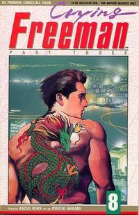 Cover Thumbnail for Crying Freeman Part 3 (Viz, 1991 series) #8