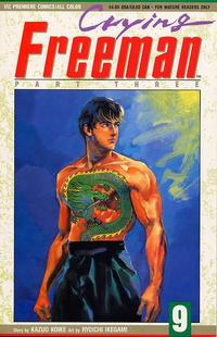 Cover Thumbnail for Crying Freeman Part 3 (Viz, 1991 series) #9