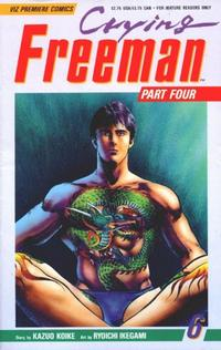 Cover Thumbnail for Crying Freeman Part 4 (Viz, 1992 series) #6