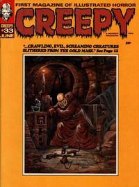 Cover Thumbnail for Creepy (Warren, 1964 series) #33