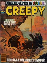 Cover Thumbnail for Creepy (Warren, 1964 series) #95