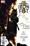 Cover for The Immortal Iron Fist (Marvel, 2007 series) #14