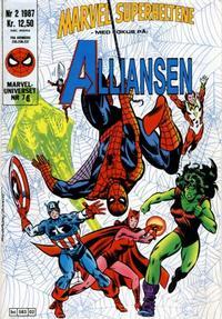 Cover Thumbnail for Marvel Superheltene (Semic, 1987 series) #2/1987