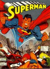 Cover Thumbnail for Supermán (Grupo Editorial Vid, 1986 series) #92