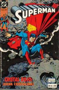 Cover Thumbnail for Supermán (Grupo Editorial Vid, 1986 series) #207