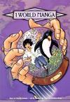 Cover for 1 World Manga (Viz, 2005 series) #6