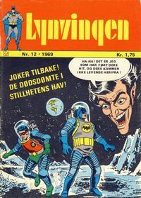 Cover Thumbnail for Lynvingen (Illustrerte Klassikere / Williams Forlag, 1969 series) #12/1969