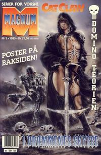 Cover Thumbnail for Magnum (Bladkompaniet / Schibsted, 1988 series) #3/1995