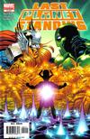 Cover for Last Planet Standing (Marvel, 2006 series) #2