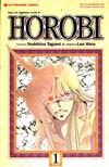 Cover for Horobi (Viz, 1990 series) #1