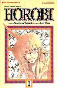 Cover Thumbnail for Horobi (Viz, 1990 series) #1