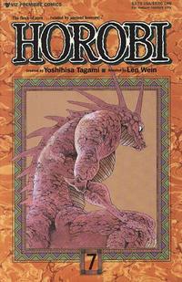 Cover Thumbnail for Horobi (Viz, 1990 series) #7