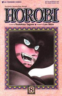 Cover Thumbnail for Horobi (Viz, 1990 series) #8