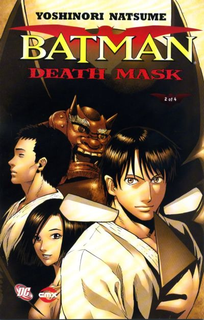 Cover for Batman: Death Mask (DC, 2008 series) #2