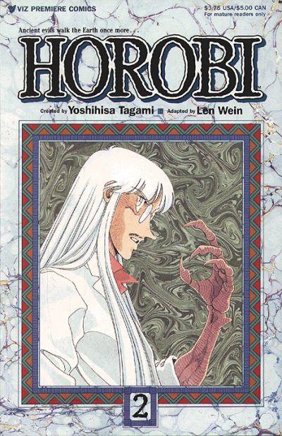 Cover for Horobi (Viz, 1990 series) #2