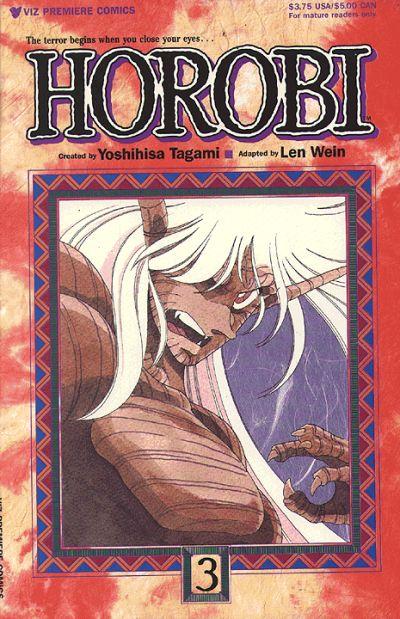 Cover for Horobi (Viz, 1990 series) #3