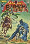 Cover for Detective Comics (DC, 1937 series) #412