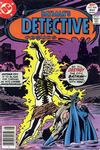 Cover for Detective Comics (DC, 1937 series) #469
